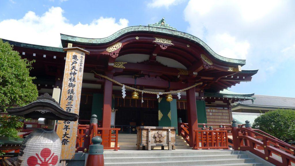 画像 亀戸天神の拝殿