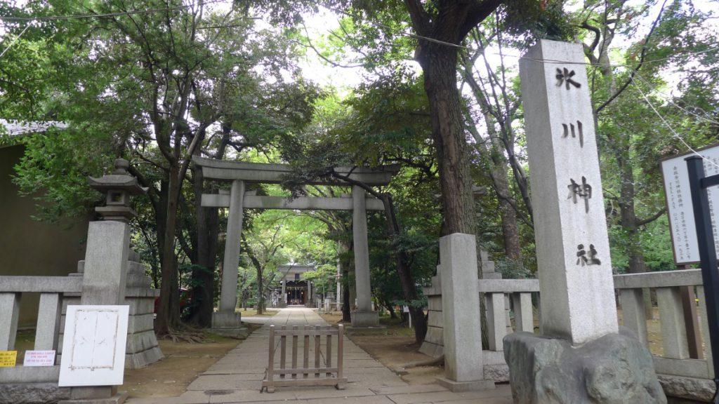 画像 氷川神社の鳥居