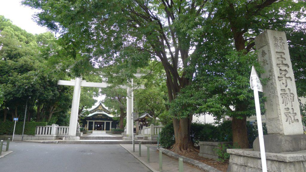 画像 王子神社の鳥居