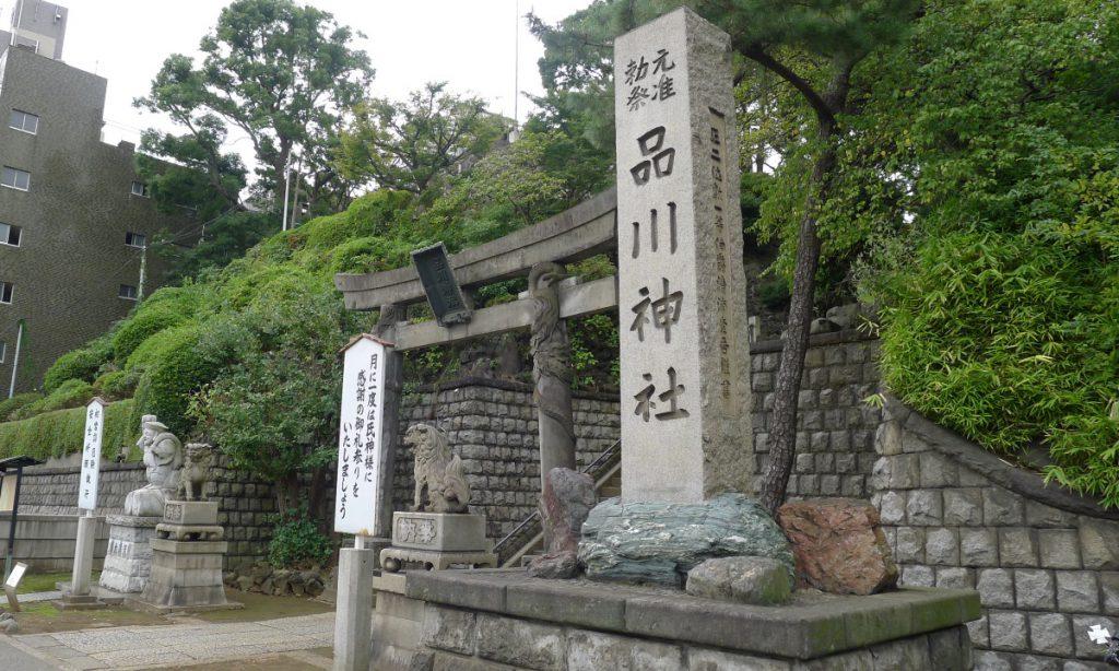 画像 品川神社の鳥居
